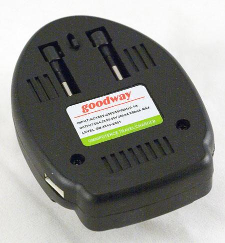 Универсальное ЗУ для аккумуляторов Лягушка 00003769.