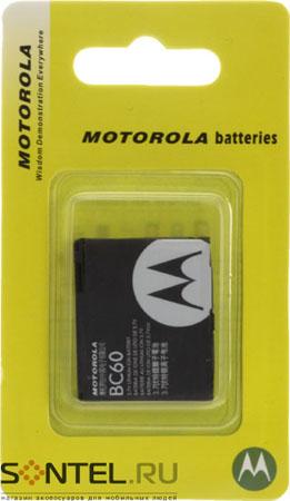 Сетевое зарядное устройство для Motorola C257 : фото 4.