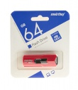 SB64GBST-R3, 64GB USB3,0/3,1 Stream красная, SmartBuy